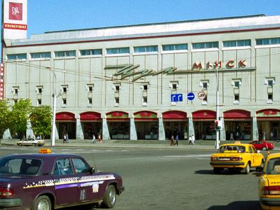Belarus Minsk Central General Store