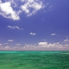 Belize Ambergris Quay