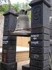 Bell At Bhimashankar Temple