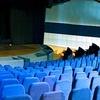 Bharat Nivas Auditorium