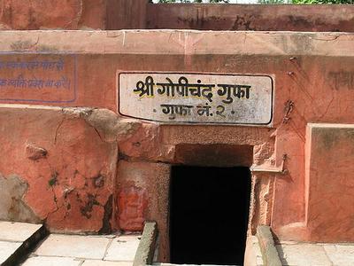 Bharthari Caves