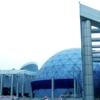 Bhashani Novo Theatre Dhaka