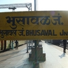 Bhusawal Junction