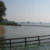 Lake Binnenmaas