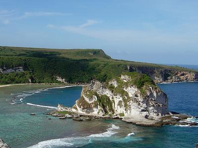 Resultado de imagem para Ilhas Marianas do Norte