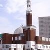 Birmingham Central Mosque
