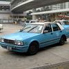 Blue Lantau Taxi In Tung Chung
