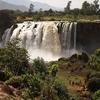Blue Nile - 30 Km Down Bahir Dar ET