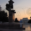 Bobur Square