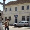 The Bregovo Police Station