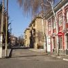 Breznik Street