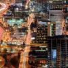 Atlanta During Night Time