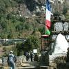 Buddhist Marks Along The Trail Of Lukla