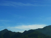 Barisan Mountains