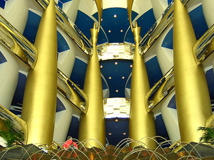 Burj Al Arab Inside Fountains At Main Entrance