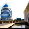 Burj Al Fateh Hotel In Khartoum