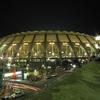 Juegos Asiáticos de Busan Estadio Principal