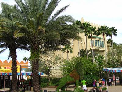 Busch Garden
