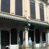 Baba Nyonya House In Malacca