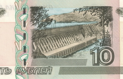 Krasnoyarsk Dam On Russian 10-Ruble Banknote