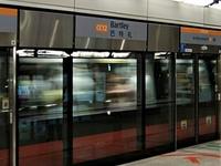 Bartley MRT Station