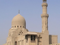 Emir Qurqumas Complex
