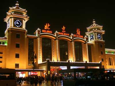 Beijing Railway Station Night