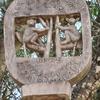Beza Mahafaly Reserve