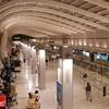 Chhatrapati Shivaji International Airport