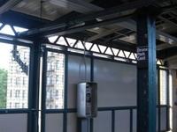 Bronx Park East IRT White Plains Road Line Station