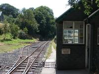 Brynglas Railway Station