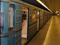 Újpest Városkapu Metro Station