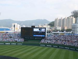 Sajik Baseball Stadium