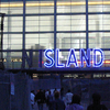Staten Island Ferry Whitehall Terminal