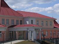 Carbon-dioxide Healing Bath In Mátraderecske