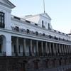 Carondelet Quito