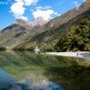 Cascade Creek - Southland NZ