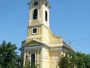 Catholic Church-Tiszanána