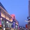 Chongqing Road, Changchun