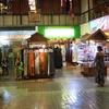 Central Market Interior