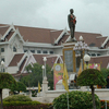 Chaiyaphum City Hall