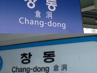 Chang Dong Station
