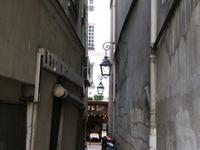 Rue du Chat-qui-Peche
