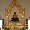 Buddha Thammeen