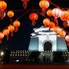 Chiang Kai Shek Memorial Hall Lantern Festival