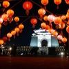 ChiangKaiShek - Lantern Festival