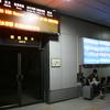 Chiayi Airport Taiwan