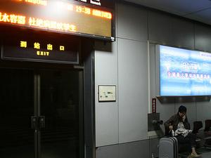 Chiayi Airport