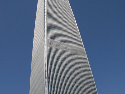 China  World  Trade  Center  3
