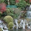 Waterfall Of Chinzan-so Garden